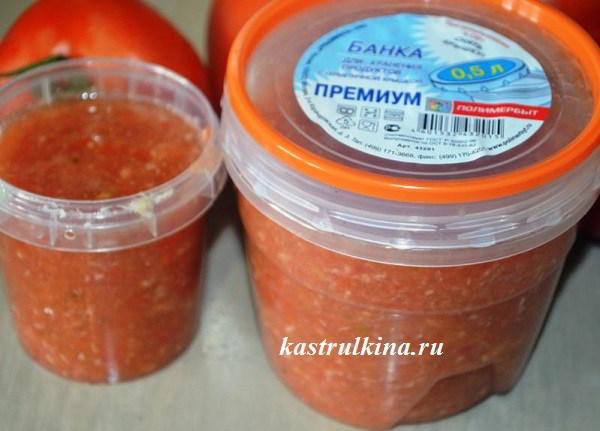 Аджика из помидор и перца с хреном без варки (на еду)