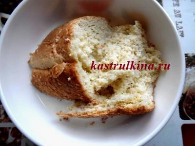 белый хлеб замочить