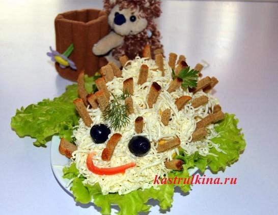 Детский праздничный салат «Ежик»