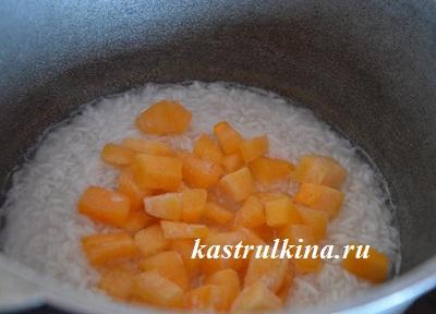 добавить тыкву к рису
