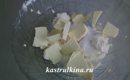 добавить сливочное масло и сахар