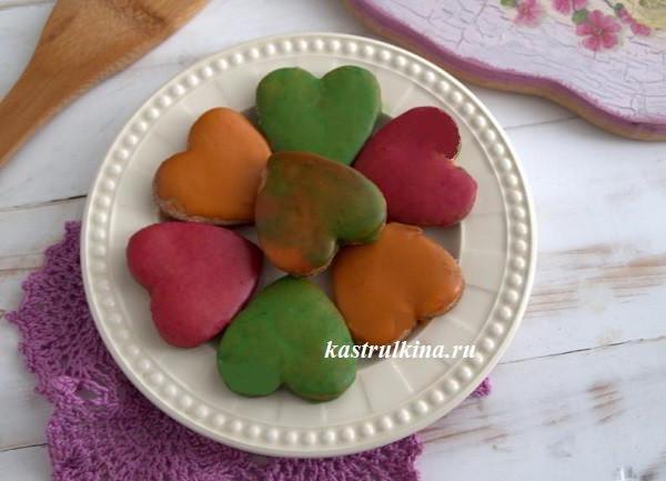 Разноцветные пряники на жженом сахаре