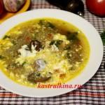 домашний суп с говядиной сельдереем и рисом
