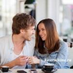 правильная еда перед свиданием