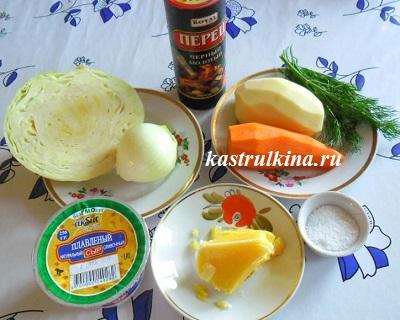 продукты для капустного супа