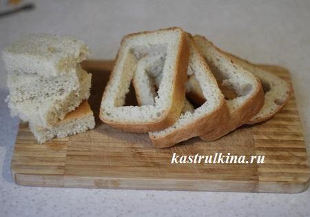в хлебе вырезать серединки