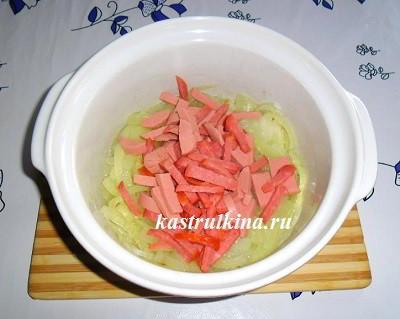 колбаса с луком