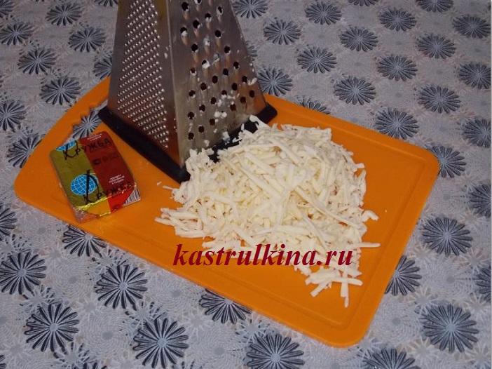 плавленный сыр потереть