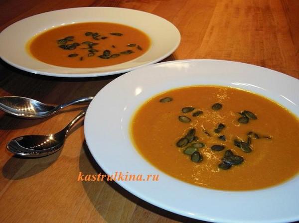 Тыквенный суп по-французски