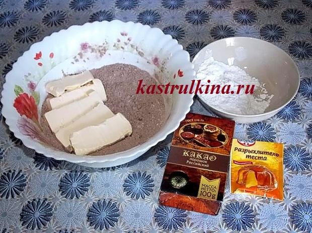 готовим бисквитное тесто для шоколадного пирога