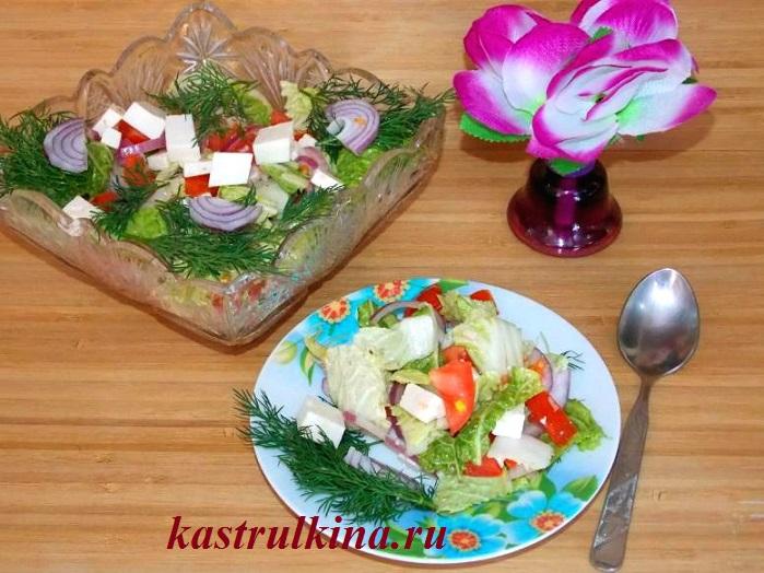 греческий салат из брынзы и китайской капусты