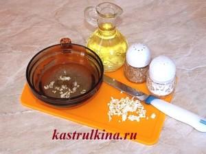 как приготовить греческий салат с брынзой фото 4