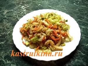 салат из кальмаров и авокадо фото 13
