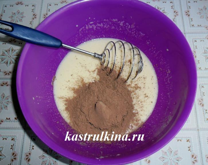 фото 3 добавить какао