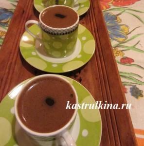 как сварить кофе по турецки мастер класс