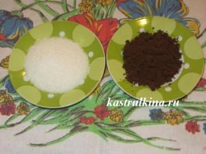 компоненты для кофе по турецки
