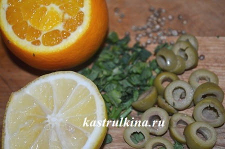 лимон, апельсин, оливки, кориандр