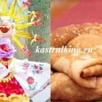 масленица традиции и обычаи праздника