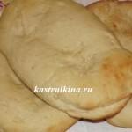 матнакаш армянский