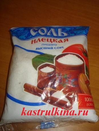 мелкая соль для засолки укропа фото 2