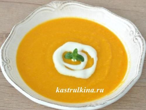 Морковный крем-суп с имбирем