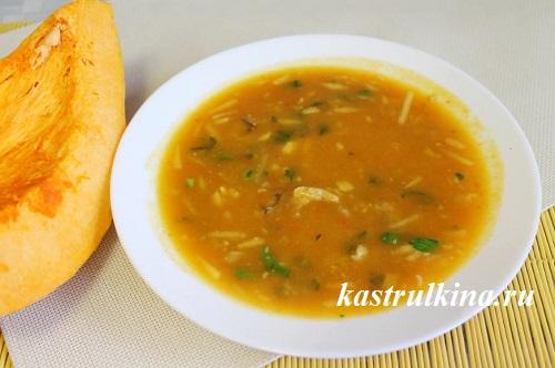 мясной суп из тыквы