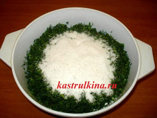 насыпьте в укроп полстакана соли