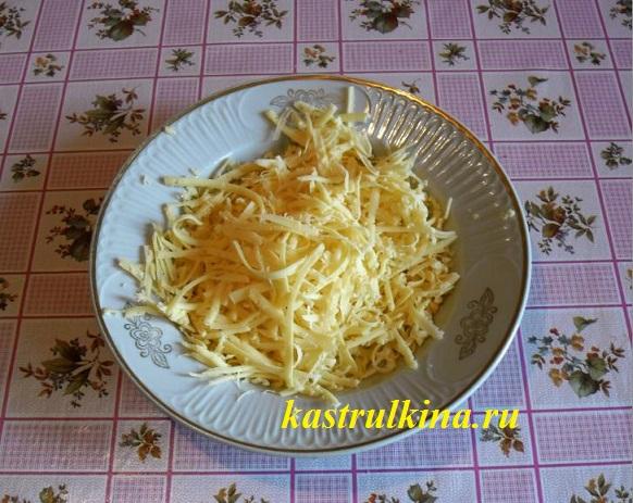 натрите сыр на крупной терке