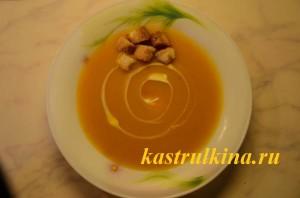 низкокалорийный тыквенный суп пюре с имбирем