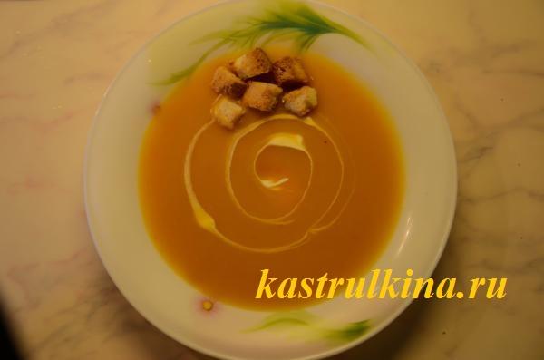 Низкокалорийный тыквенный суп-пюре с имбирем, рецепт с фото