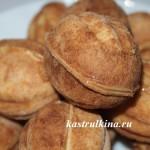 орешки с вареной сгущенкой и орехами