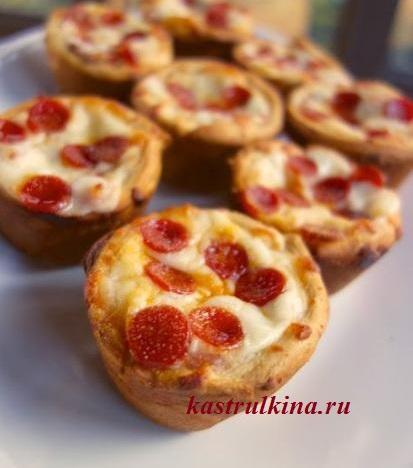 пицца в маффинах