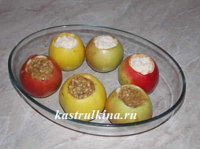 яблоки с начинкой внутри