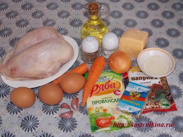 продукты для приготовления куриного рулета