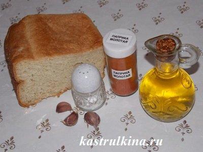 продукты для приготовления сухариков