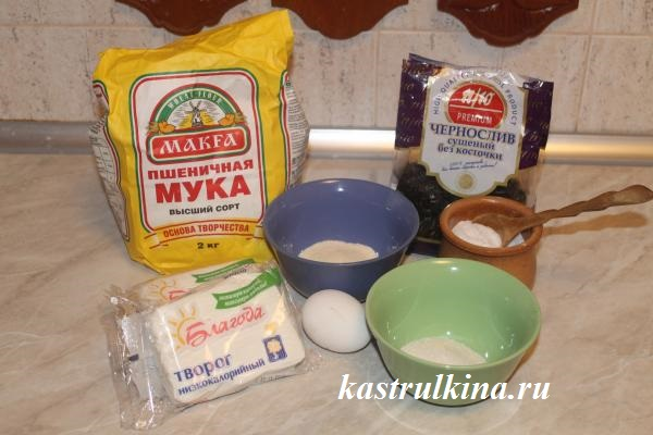 продукты для приготовления сырников с черносливом