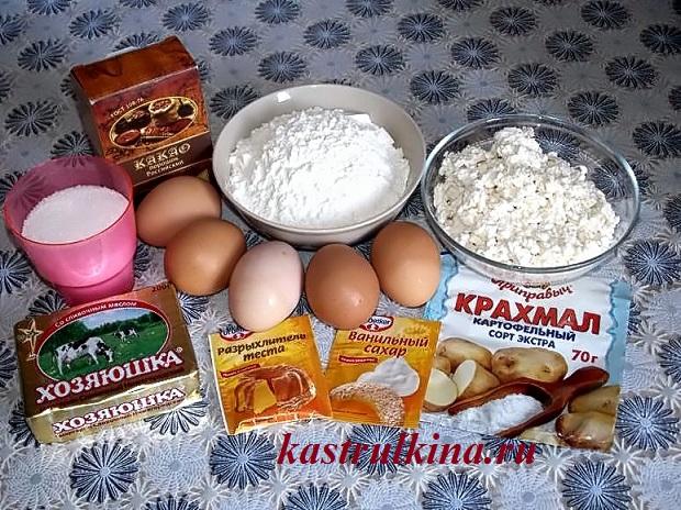 продукты для выпечки шоколадного пирога с творожными шариками