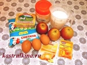 продукты для заливного пирога с яблоками