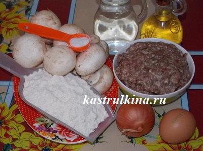 продукты для приготовления пельменей