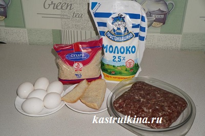 продукты для приготовления