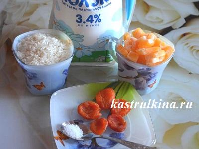 продукты для рисовой каши с тыквой