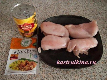 продукты для рулетиков из куриного филе