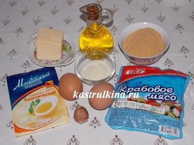 продукты для приготовления котлет