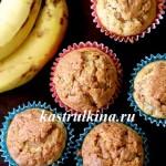 низкокалорийный десерт маффины с творогом и бананом