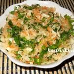 салат с квашеной капустой сельдереем и черемшой фото
