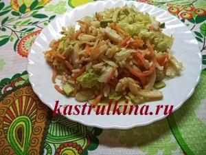 рецепт салата с авокадо и кальмарами фото