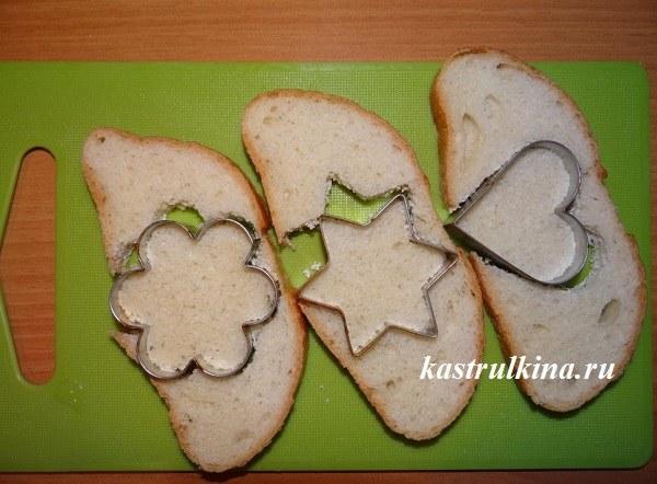 режем фигурно хлеб