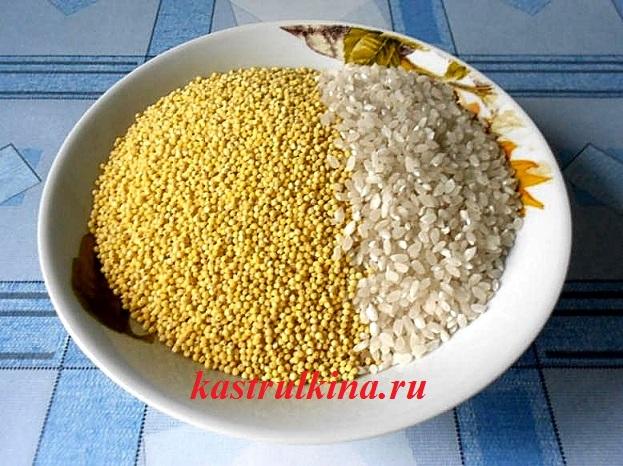 соединяем пшено и рис