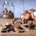 сушка грибов