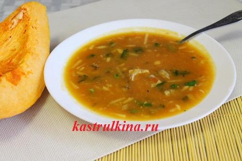 Тыквенный суп-пюре с мясом
